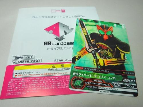 メダルSPカード.JPG