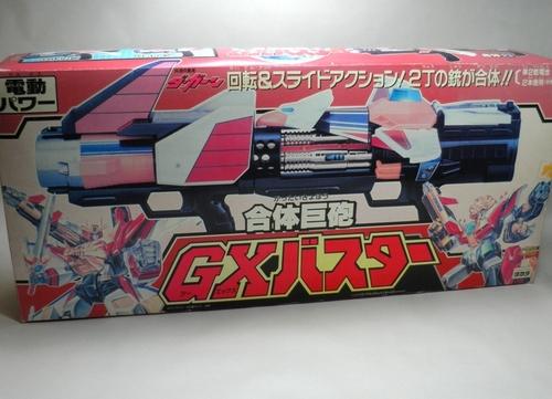 GXバスター箱.JPG