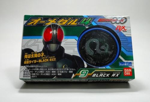 RX箱.JPG